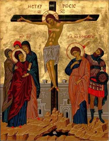 OL_Crucifixion.jpg